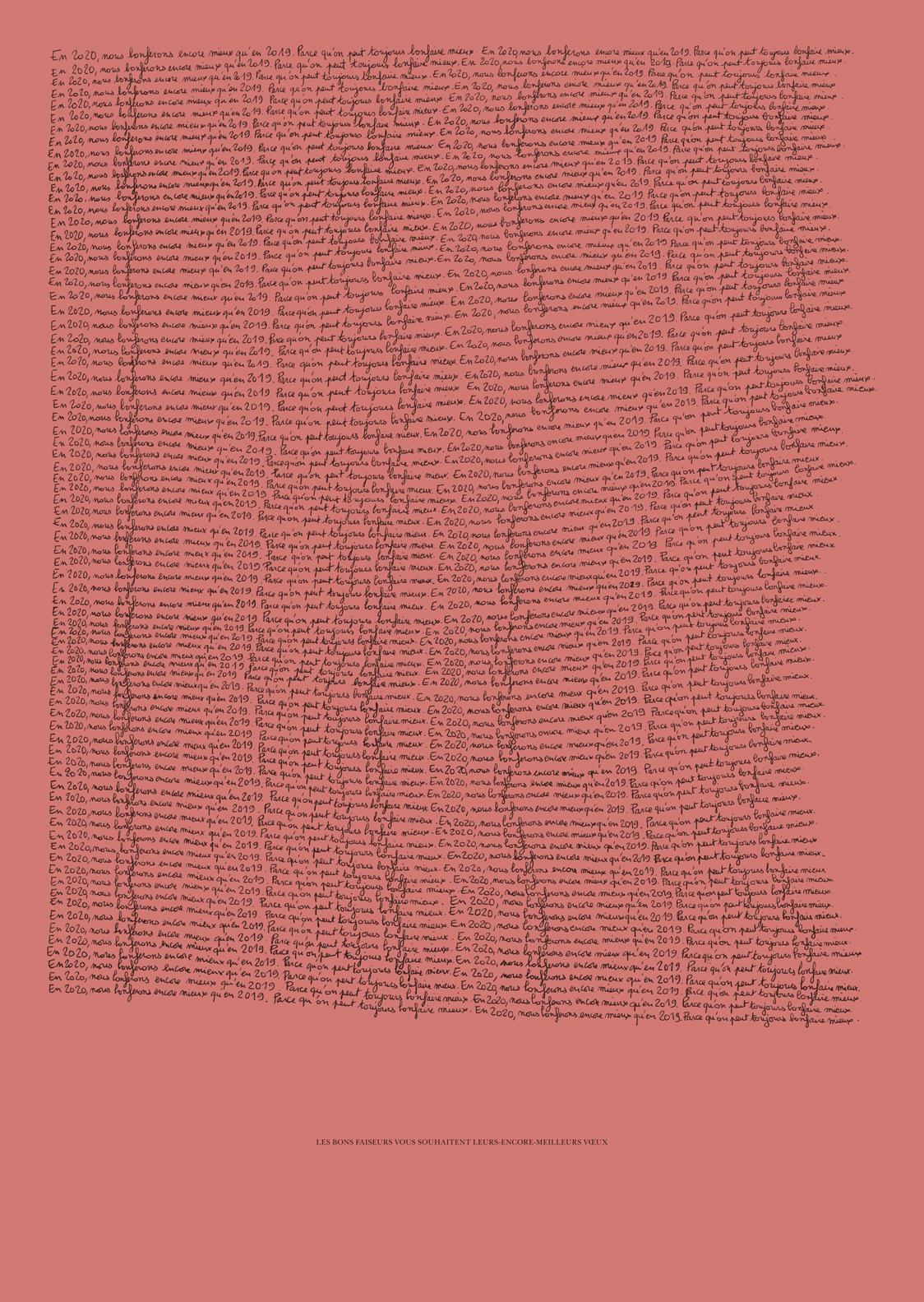 Affiches de Vœux - 1