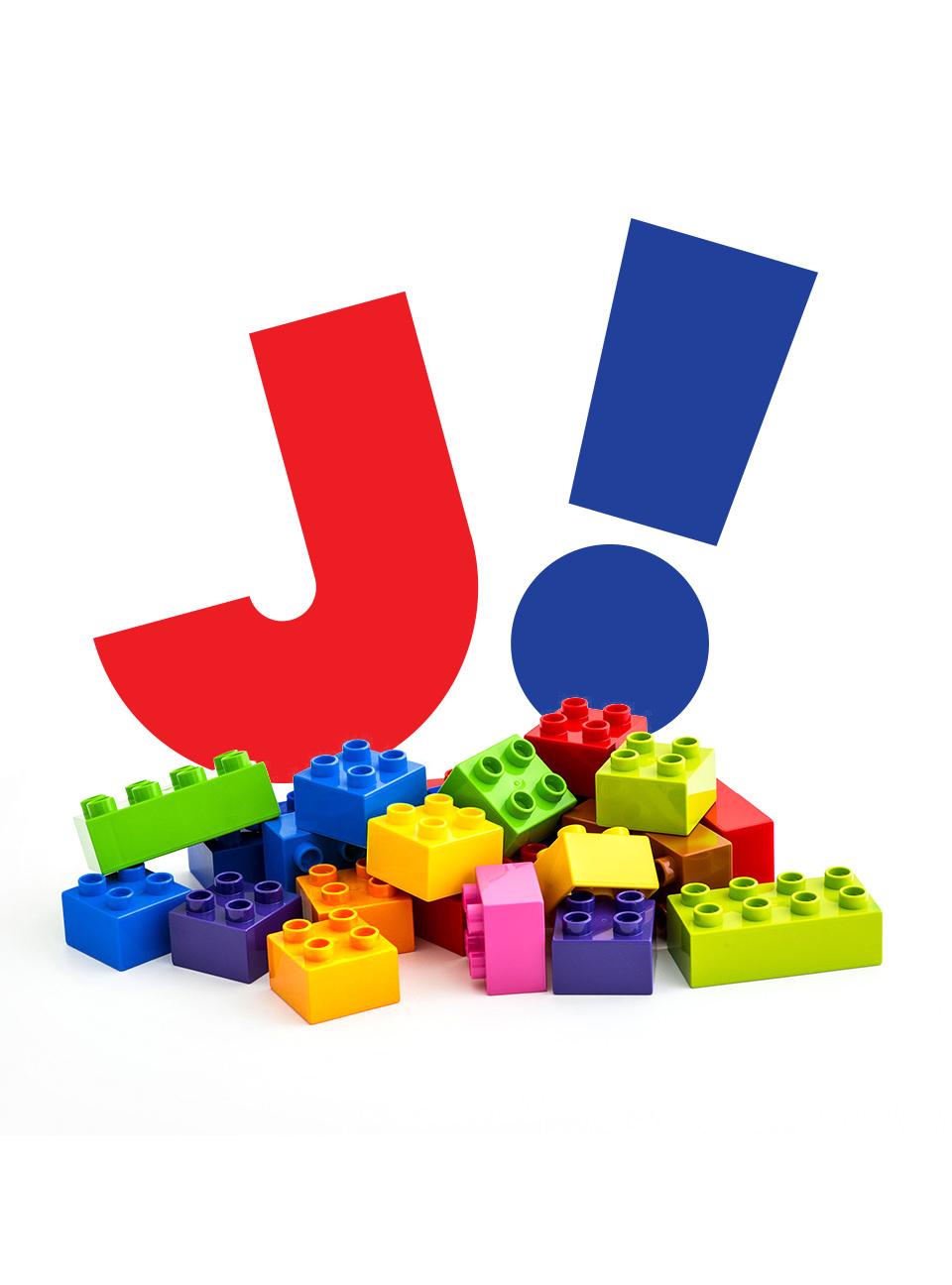 Nouvelle identité JouéClub - 3