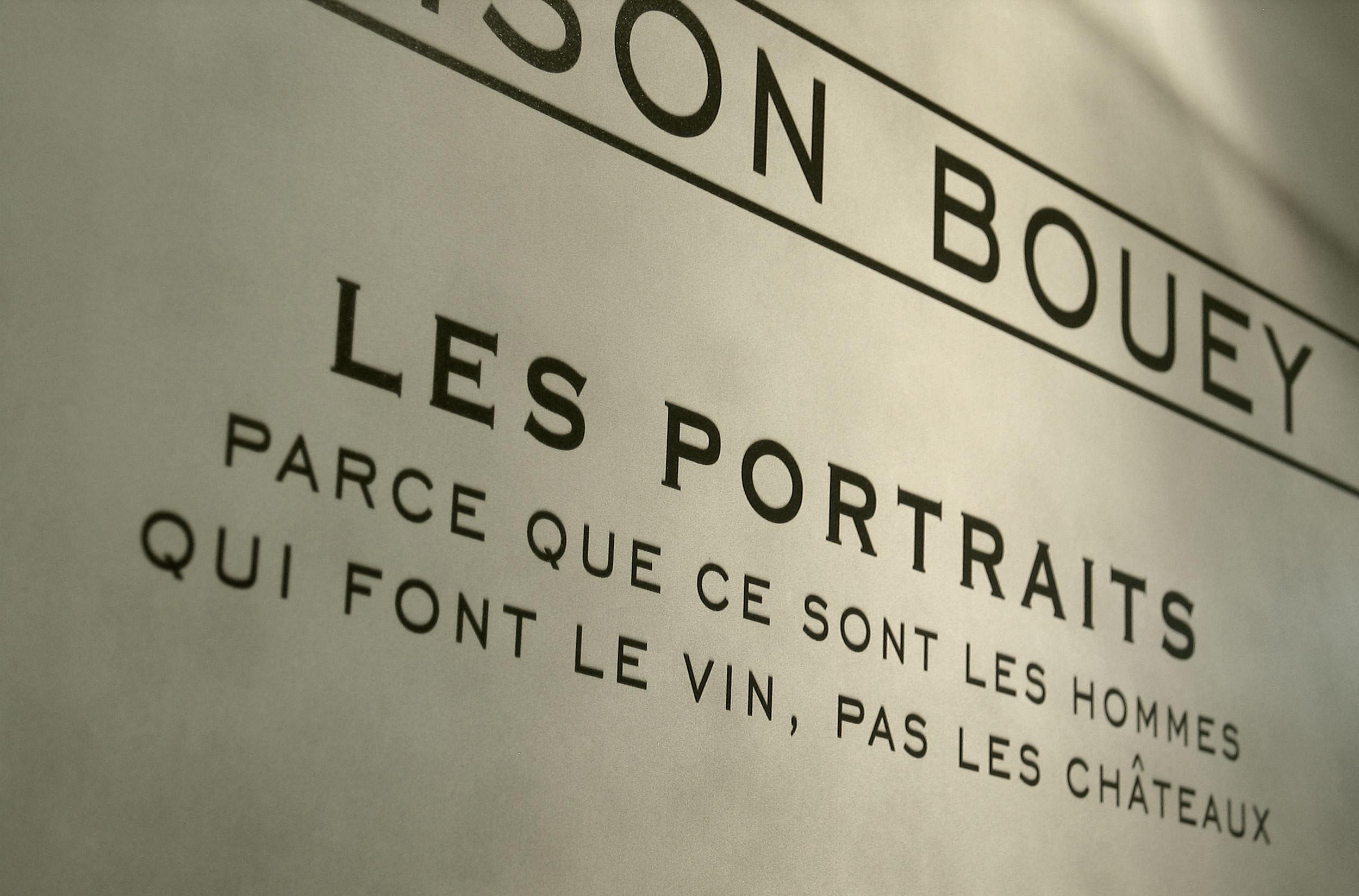 Maison Bouey - 2