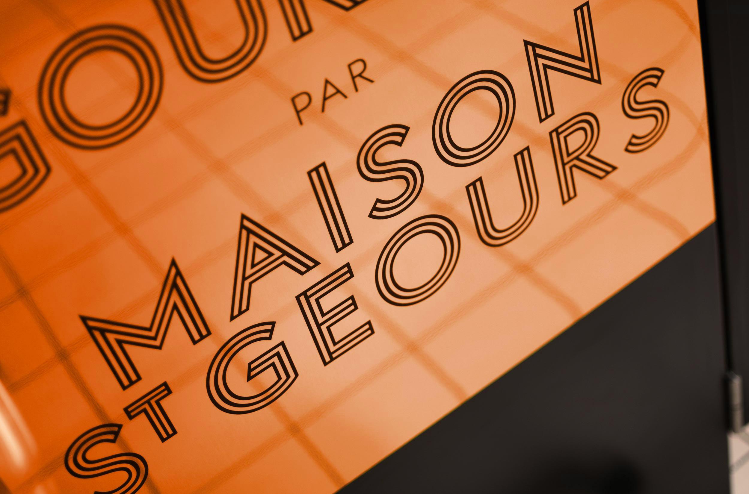 Maison St Geours - 2